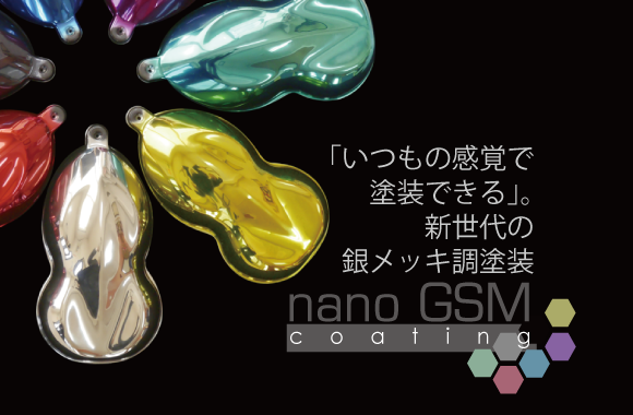 nanogsmcoating